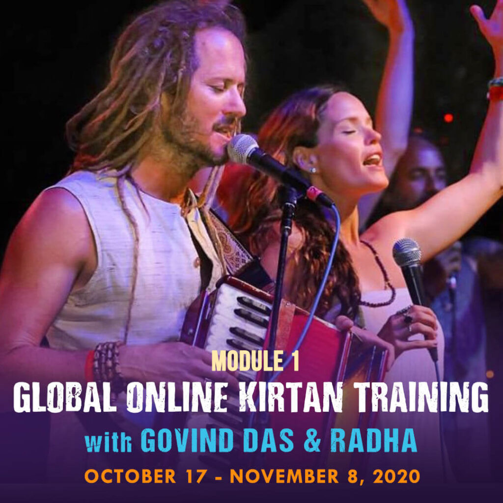 Kirtan Training
