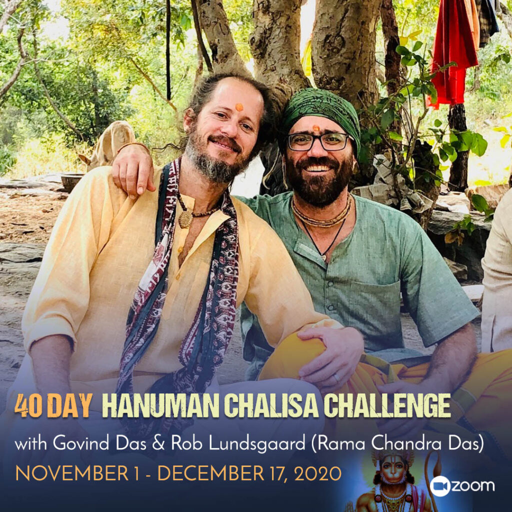 Hanuman Chalisa Challenge
